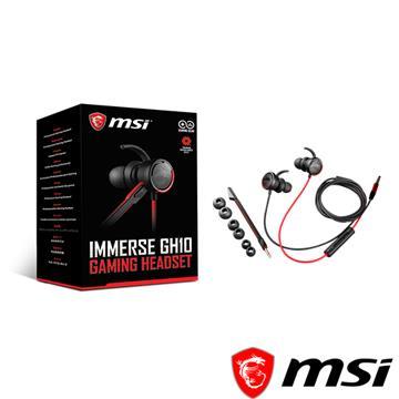 微星MSI Immerse GH10耳塞式電競耳機