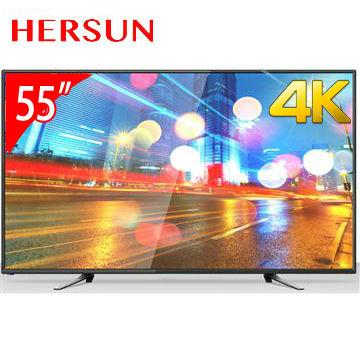 HERSUN 55型4K數位液晶顯示器+視訊盒