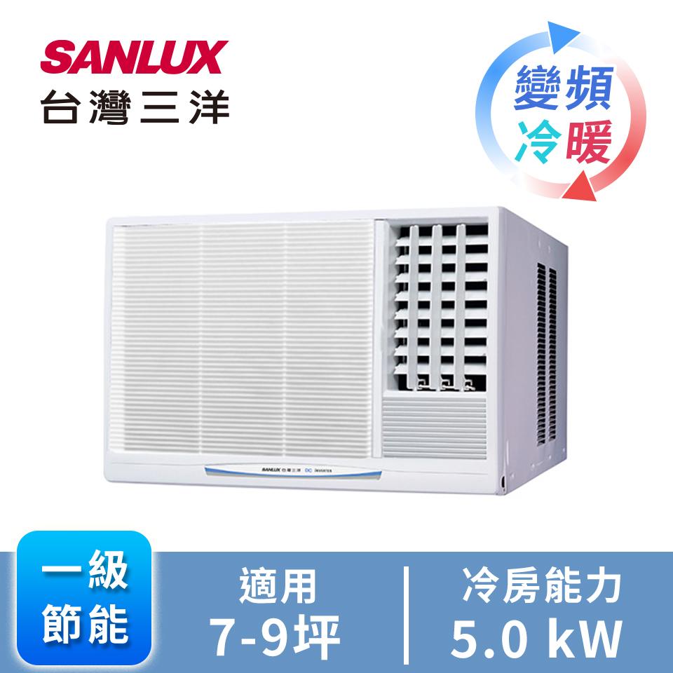 台湾三洋窗型变频单冷空调(右吹)(SA-R50VE1)