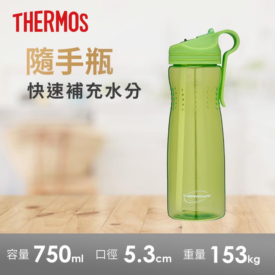 【拆封品】膳魔师Tritan 750ml随手瓶(TC-750GDT-GR)