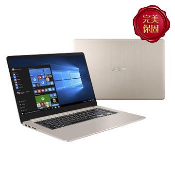ASUS S510UN 15.6吋筆電(i7-8550U/MX150/4G/128G+1TB)