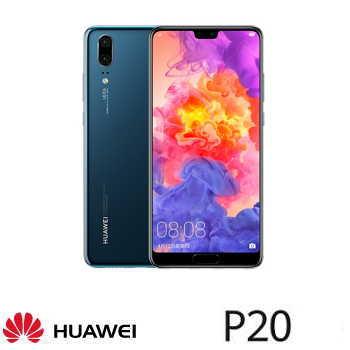 【4G / 128G】Huawei 華為 P20  5.8吋萊卡雙鏡頭智慧型手機 - 寶石藍(P20藍)