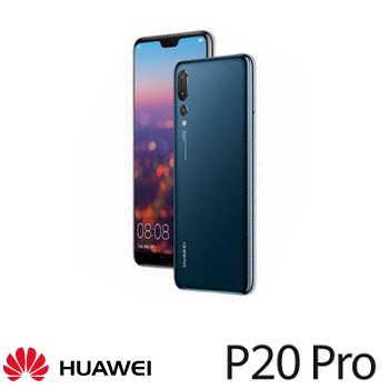 【6G / 128G】Huawei 華為 P20 Pro 6.1吋萊卡三鏡頭智慧型手機 - 寶石藍(P20 PRO藍)