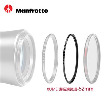 Manfrotto 滤镜环(FH) XUME磁吸环系列(52mm)