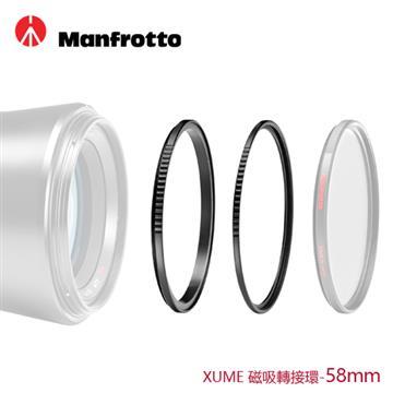 Manfrotto XUME磁吸环组合(58mm (转接环+滤镜环))