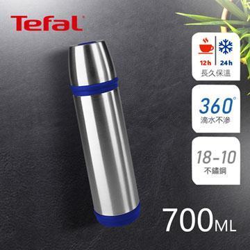 【法国特福】CAPTAIN 不锈钢随行保温瓶 700ML-海军蓝(SE-K3063514)