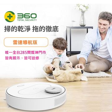 360掃地機器人