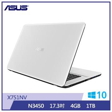 【福利品】ASUS X751NV 17.3吋筆電(N3450/MX 920/4G/光碟機)