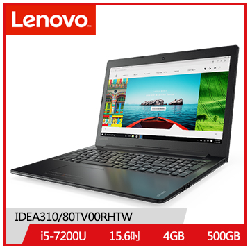 【福利品】LENOVO IP310 15.6吋筆電(i5-7200U/MX920/4G/500G)