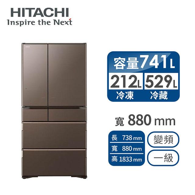 HITACHI 741公升白金触媒ECO六门超变频冰箱(RX740HJXH(琉璃褐))