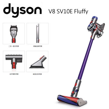 Dyson V8 Fluffy SV10E无线吸尘器(V8 Fluffy SV10E(紫))