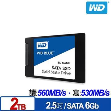 WD 2.5吋 2TB 3D NAND固态硬盘(蓝标)(WDS200T2B0A)