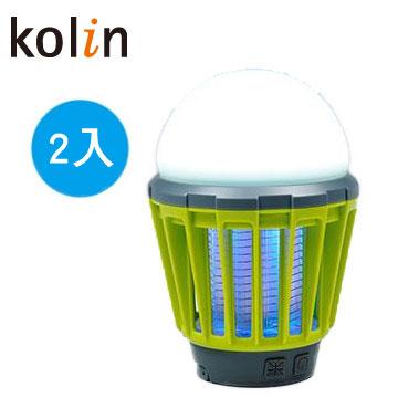 歌林2in1电击式行动捕蚊灯 2入(KEM-LNM53)