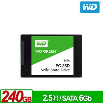 WD 2.5吋 240GB固态硬盘(绿标)(WDS240G2G0A)