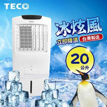 東元 20L負離子遙控水冷扇