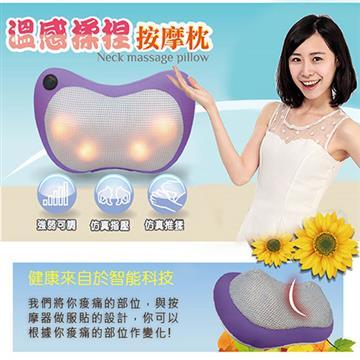 【GTSTAR】大3D温热按摩头揉捏按摩枕(H668 紫)