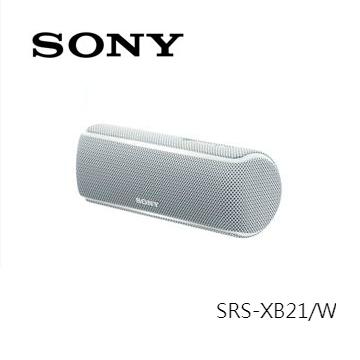 SONY NFC/蓝牙扬声器(SRS-XB21/W(白))