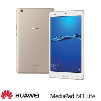 【WiFi版】Huawei 華為 MediaPad M3 Lite 32G平板電腦 - 流光金(M3 Lite金)