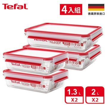 【法国特福】EMSA耐热玻璃保鲜盒(四件组)(SE-K3010412*2+K3010512*2)