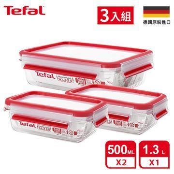 【法国特福】EMSA耐热玻璃保鲜盒(三件组)(SE-K3010212*2+SE-K301041)