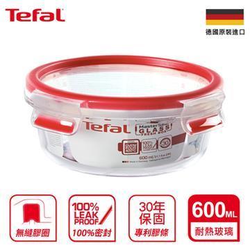 【法国特福】EMSA玻璃保鲜盒600ML圆形(SE-K3010712)