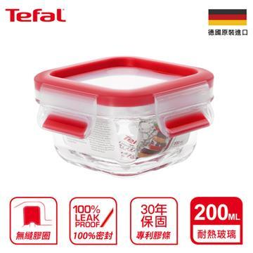 【法国特福】EMSA玻璃保鲜盒200ML方型(SE-K3010112)
