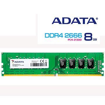【送AGI硬盘】威刚Long-Dimm DDR4-2666/8GB(DDR4-2666-8GB)