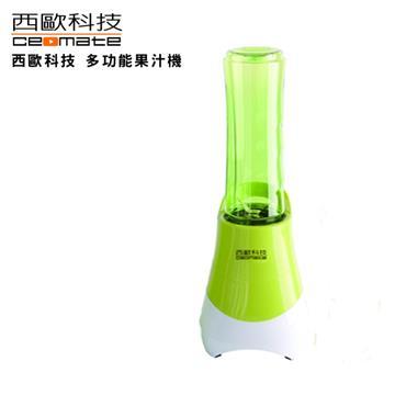西欧科技 时尚多功能随身果汁机(CME-VT500)