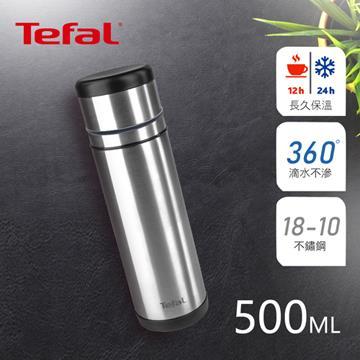 【法国特福】不锈钢真空保温瓶500ML 湛黑(SE-K3061224)