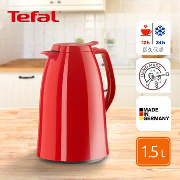 【法国特福】时尚长效保温壶1.5L 率性红(SE-K3039222)