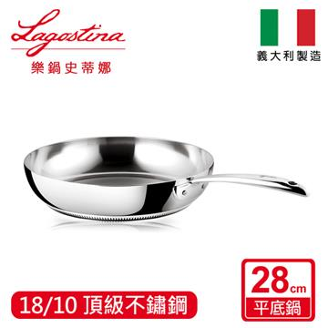 【乐锅史蒂娜】28CM不锈钢平底锅(LA-011115040128)