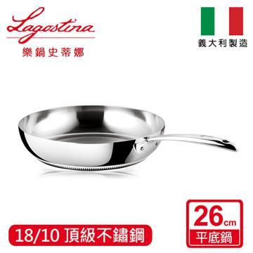 【乐锅史蒂娜】26CM不锈钢平底锅(LA-011115040126)