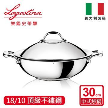 【乐锅史蒂娜】30CM不锈钢双耳中式炒锅+盖(LA-011115041830)