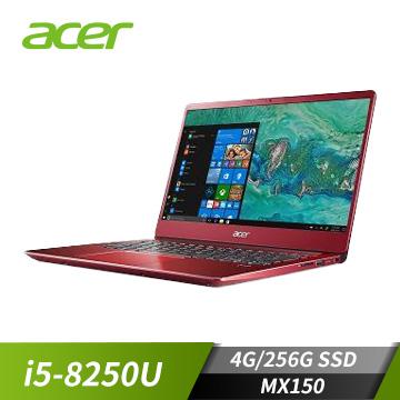 ACER SF314 14吋笔电(i5-8250U/MX150/4G/256G SSD)(SF314-54G-54A0)