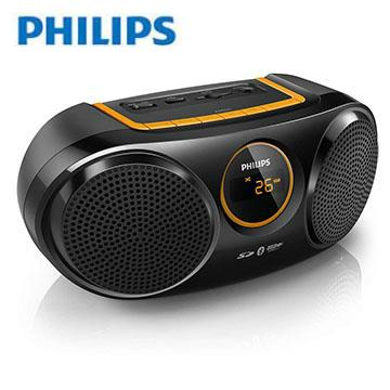 【整新品】 PHILIPS 蓝牙手提CD音响(AT10)