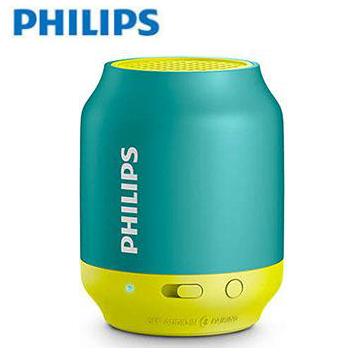【整新品】PHILIPS 蓝牙扬声器-绿黄色(BT50A)