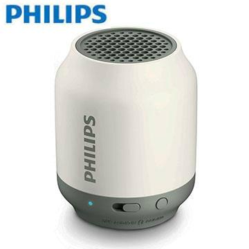 【整新品】 PHILIPS 蓝牙扬声器-白灰色(BT50W)