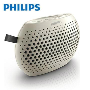 【整新品】 PHILIPS 行动Docking扬声器(SBM100WHI)