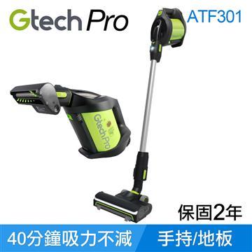 Gtech 小绿 Pro滤袋式无线除蹒吸尘器(ATF-301)