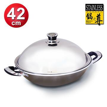 鍋之尊 頂級鑽石不沾炒鍋42CM(雙耳)(42CM(雙耳))
