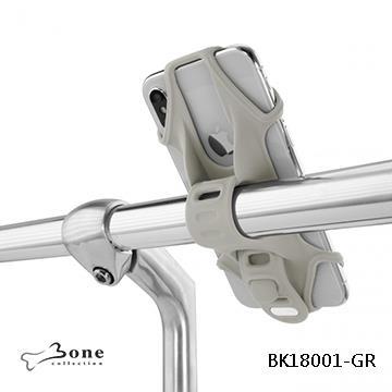 Bone 自行车手机支架 - 灰色(BK18001-GR)