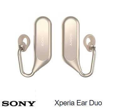 Sony Xperia Ear Duo 真无线耳机 - 金色(Ear Duo)