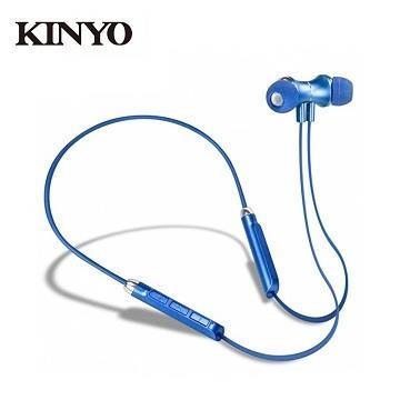 KINYO 蓝牙超轻量运动式吸磁颈挂耳机(BTE-3750)