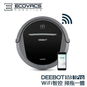Ecovacs-DEEBOT 智慧清洁机器人(DEEBOT M81 Pro(DB3G))