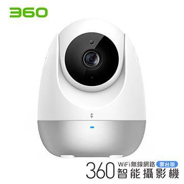 360科技 云台版高解析双向智能摄影机(D706)
