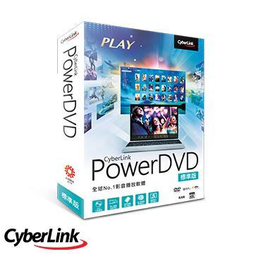 CyberLink PowerDVD18 標準版 贈趨勢防毒(PDVD Standard+PCC2018-1Y)