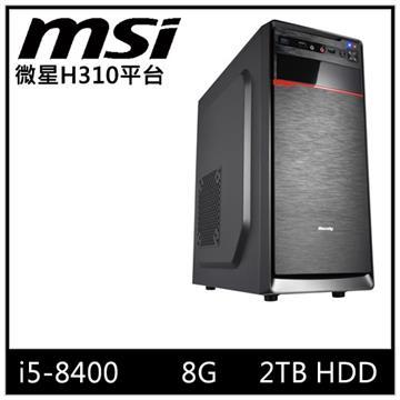 微星H310平台【雷鯨戰將】i5六核電腦(雷鯨戰將)