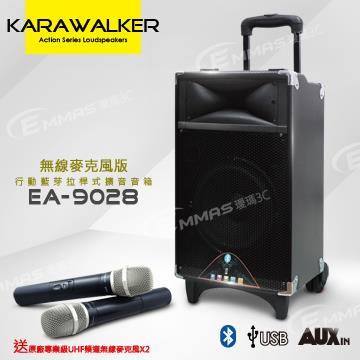 KARAWALKER 藍芽音箱 無線MIC版