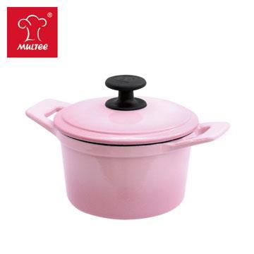 摩堤 16cm 铸铁圆锅 渐层粉红(SE-02030-PB-02)