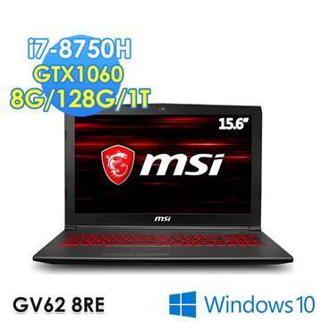 msi GV62 15.6吋筆電(i7-8750H/GTX1060/8G/128G+1TB)